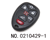 Chervolet, GM Car 5+1 Button Remote Shell (without battery clip)