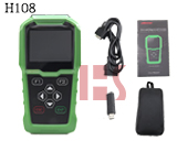 Car Key Pincode Decoder H108