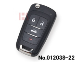 Xhorse - Universal Type Remote in Buick Model XNBUO1EN