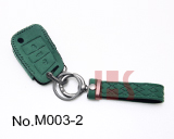 Volkswagen 3-button folding smart key case (Dark Green)