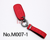 New Buick 5-Button Smart Key Microfiber Key Case (Red)