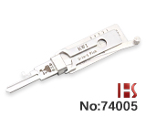 LISHI Residential Lock 2in1 Decoder (KW1 - 5pin)