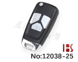 New Xhorse Universal Audi 3-Button Remote(XKAU01EN)